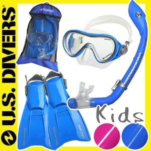 シュノーケルセット子供用 USダイバーズドライスノーケル付き シュノーケリング3点セット子供用(4歳〜)[32405009]|diving-hid