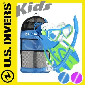 USダイバーズ ドラドJr4点セット[32405019]|diving-hid
