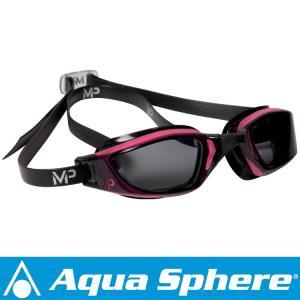 Aqua Sphere/アクアスフィア エクシードレディ ダークレンズ ピンク/ブラック[381050080000]|diving-hid