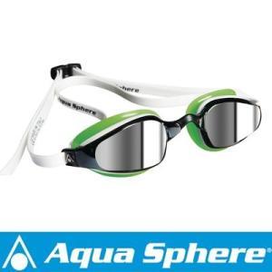 Aqua Sphere/アクアスフィア K180 ミラーレンズ ホワイト/グリーン[381050128300]|diving-hid