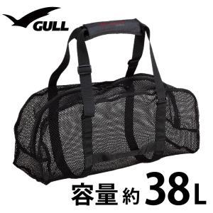 シュノーケリング メッシュバッグ GULL ガル スノーケリング メッシュバッグ GB-7100|diving-hid