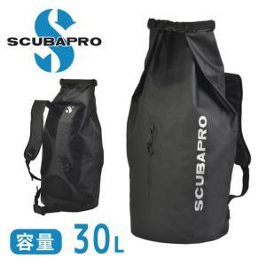 ウォータープルーフバッグ SCUBAPRO スキューバプロ Sプロ CABIN BAG 4 WHEELS 防水 バックパック|diving-hid