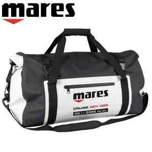 ウォータープルーフバッグ  バックパック mares マレス クルーズ ドライ D55 ドライバッグ|diving-hid