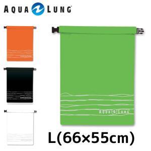防水バッグ AQUALUNG/アクアラング ウォータープルーフバッグ Lサイズ[40305016]|diving-hid