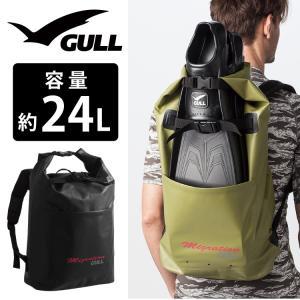 ウォータープルーフ バックパック GULL ガル ウォータープロテクト スノーケリング リュック GB-7107|diving-hid