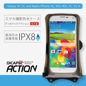 iphone&スマホ用防水ケース dicapac/ディカパック C1A[403290210000]|diving-hid