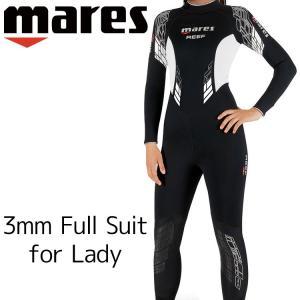 ウェットスーツ レディース 3mm mares マレス リーフ シーダイブス ダイビング ウエットス...