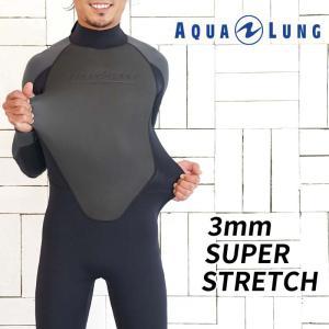 AQUALUNG/アクアラング 3mmウエットスーツ スーパーストレッチ メンズ [50205016]|diving-hid