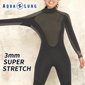AQUALUNG/アクアラング 3mmウエットスーツ スーパーストレッチ レディース [50205017]|diving-hid