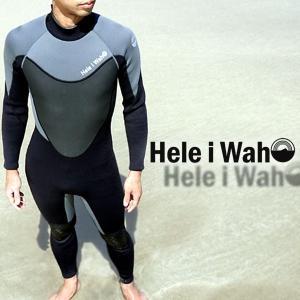 ウェットスーツ 3mm メンズ HeleiWaho/ヘレイワホ ウエットスーツ[50263004] diving-hid