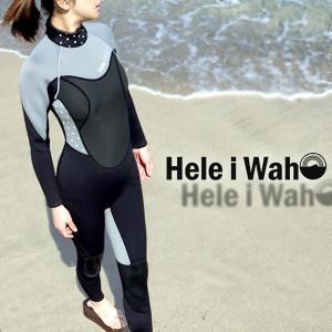 ウェットスーツ 3mm レディース HeleiWaho/ヘレイワホ ウエットスーツ[50263005] diving-hid