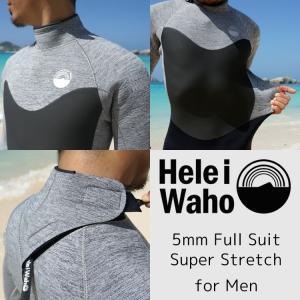 ウェットスーツ 5mm メンズ スーパーストレッチ ウエットスーツ HeleiWaho フルスーツ ウエット[50363005]|diving-hid