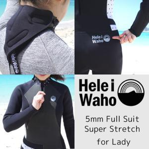 ウェットスーツ 5mm レディース スーパーストレッチ ウエットスーツ HeleiWaho フルスーツ ウエット[50363006]|diving-hid