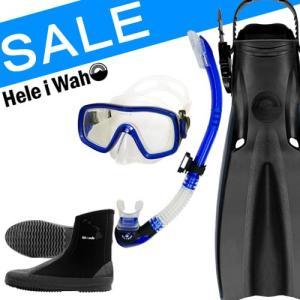 ダイビング 軽器材 セット 4点  マスク & スノーケル & フィン & ブーツ 軽器材セット 【ohana+-kiki+-laulau+-Hboot】|diving-hid