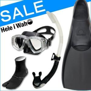 ダイビング 軽器材 セット 4点  マスク & スノーケル & フィン & ブーツ 軽器材セット 【noah+-kiki+-holo-TABIsox】|diving-hid