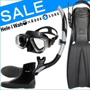 軽器材4点セット ダイビング フィン マスク シュノーケル ブーツ 軽器材 セット 4点セット 【noah+-impules3-laulau+-Hboot】|diving-hid