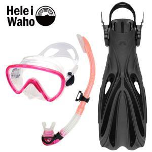 軽器材4点セット ダイビング フィン マスク シュノーケル ブーツ 軽器材 セット 4点セット 【mahalo-kamalo2-laulau+-gripboot】|diving-hid