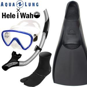 ダイビング 軽器材 セット 4点  マスク & スノーケル & フィン & ブーツ 軽器材セット 【mahalo-impules3-holo-TABIsox-SKNmesh】|diving-hid
