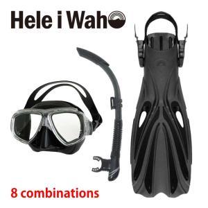 軽器材4点セット ダイビング フィン マスク シュノーケル ブーツ 度付き 対応 軽器材 セット 4点セット 【noah2-kiki+-holo-slimfit】|diving-hid