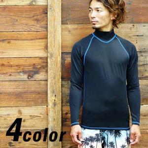 ラッシュガード メンズ AROPEC/アロペック ひと味違う6色着楽なラッシュガード長袖・メンズ[60180000]|diving-hid