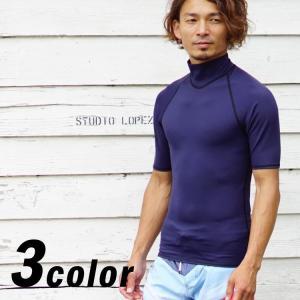ラッシュガード メンズ AROPEC/アロペック ひと味違う6色着楽なラッシュガード半袖・メンズ[60180002]|diving-hid