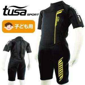 ウェットスーツ 2mm キッズ (子ども用) tusa sport/ツサスポーツ UA5301 子ども用 ウェットスーツ[60203004]|diving-hid