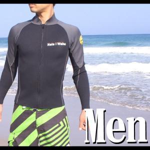 ウェットスーツ タッパー メンズ HeleiWaho ウエットスーツ ジャケット 2mm|diving-hid