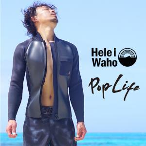 ウェットスーツ タッパー HeleiWaho/ヘレイワホ 2mm ウエットスーツ ジャケット(タッパー)メンズ[60285020]|diving-hid