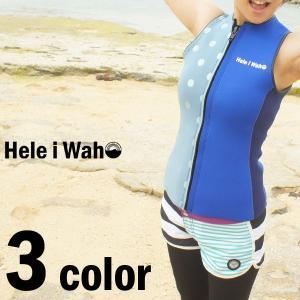 ウェットスーツ タッパー HeleiWaho/ヘレイワホ 2mm ウエットスーツ ベスト レディース[60285023] diving-hid