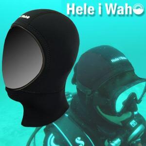 『フード』HeleiWaho/ヘレイワホ 3mm ウエットスーツ フード インナースキン(メンズ/レディース対応)[60285025] diving-hid