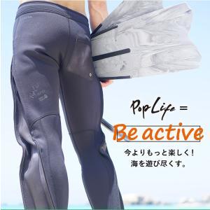 ロングパンツ メンズ HeleiWaho/ヘレイワホ ウェットスーツ 2mm ロングパンツ[60285029]|diving-hid|05