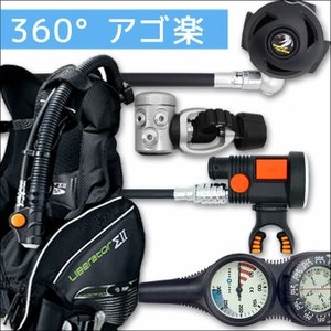 ダイビング 重器材 セット BCD レギュレーター オクトパス ゲージ 重器材セット 4点 【0101-RS3000-Hair2-Tst2】|diving-hid