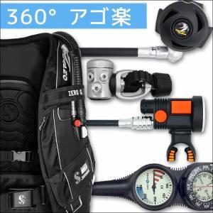 ダイビング 重器材 セット BCD レギュレーター オクトパス ゲージ 重器材セット 4点 【0-RS3000-Hair2-Tst2】|diving-hid