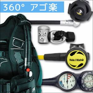 ダイビング 重器材 セット BCD レギュレーター オクトパス ゲージ 重器材セット 4点 【Knight+BPI-RS3000-Hoct-Tst2】|diving-hid