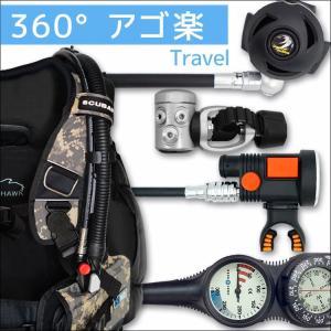 ダイビング 重器材 セット BCD レギュレーター オクトパス ゲージ 重器材セット 4点 【KnightCAMO-RS3000-Hair2-Tst2】|diving-hid
