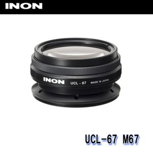 INON/イノン UCL-67 M67[703360250000]|diving-hid