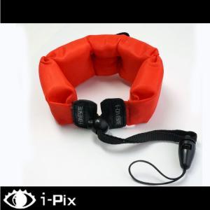 【i-Pix用ストラップ】i-DIVESITE/Buoyant lanyard 浮力ストラップ【BU-001】|diving-hid