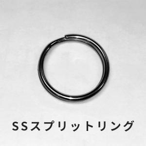 SSスプリットリング[801460390000]|diving-hid