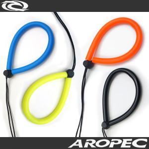 【ランヤード】AROPEC/アロペックリストランヤード[80180014]|diving-hid