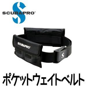 ウエイトベルト SCUBAPRO/スキューバプロ スライドポケットウエイトベルト Sサイズ[804010240000] diving-hid