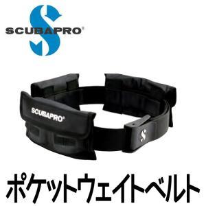 ウエイトベルト SCUBAPRO/スキューバプロ スライドポケットウエイトベルト Mサイズ[804010250000] diving-hid