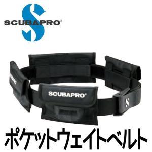 ウエイトベルト SCUBAPRO/スキューバプロ スライドポケットウエイトベルト Lサイズ[804010260000] diving-hid