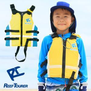 スノーケリングベスト REEF TOURER / リーフツアラー 子供用 スノーケリングベスト SV1500[80603002]|diving-hid