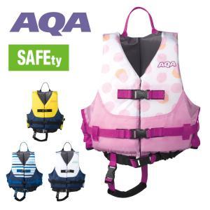 シュノーケリング ベスト AQA ライフジャケット キッズ 3 KA-9021  フローティングベスト 浮輪|diving-hid