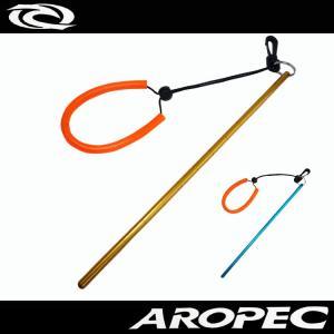 【指示棒】AROPEC/アロペック Tickle Stick (アルミニウム) 指示棒 【UG-HW02】|diving-hid