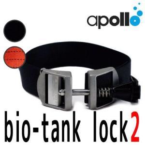 apollo/アポロ タンクベルト バイオタンクロック2[80913012]|diving-hid