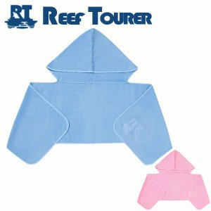 REEF TOURER/リーフツアラー フード付タオル RA010[81103005]|diving-hid
