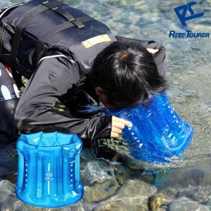 のぞきメガネ REEF TOURER/リーフツアラー 膨らましのぞきメガネ RA0502[811030130000] diving-hid