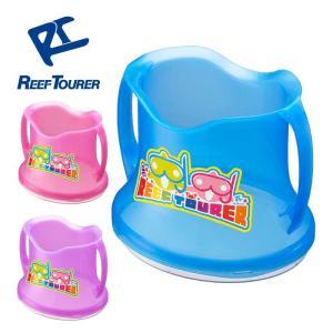 のぞき メガネ REEF TOURER/リーフツアラー RA0506 ワイド ビュー スコープ[81103015] diving-hid