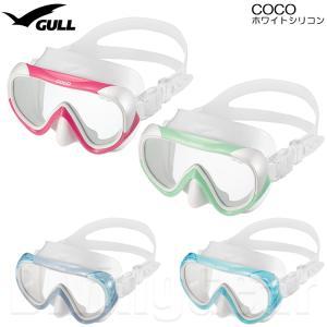 GULL(ガル) ココ ホワイトシリコン ダイビングマスク [GM-1277]